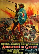 Alexander the Great - French Movie Poster (xs thumbnail)