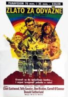 Kelly's Heroes - Yugoslav Movie Poster (xs thumbnail)