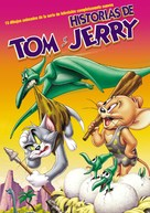 """""""Tom and Jerry Tales"""" - Argentinian DVD movie cover (xs thumbnail)"""
