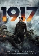 1917 - Lebanese Movie Poster (xs thumbnail)