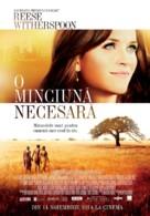 The Good Lie - Romanian Movie Poster (xs thumbnail)