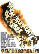 Earthquake - French Movie Poster (xs thumbnail)