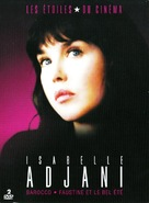 Barocco - French DVD cover (xs thumbnail)