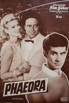 Phaedra - Austrian Movie Poster (xs thumbnail)