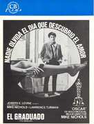 The Graduate - Spanish DVD cover (xs thumbnail)