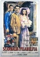 The Philadelphia Story - Italian Movie Poster (xs thumbnail)
