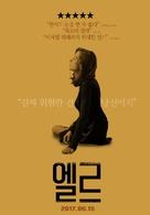 Elle - South Korean Movie Poster (xs thumbnail)