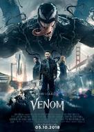 Venom - Vietnamese Movie Poster (xs thumbnail)