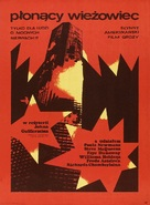 The Towering Inferno - Polish Movie Poster (xs thumbnail)
