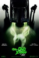 The Green Hornet - Vietnamese Movie Poster (xs thumbnail)