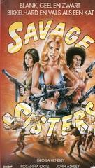 Savage Sisters - German VHS cover (xs thumbnail)