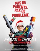 Home Sweet Home Alone - French Movie Poster (xs thumbnail)