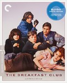 The Breakfast Club - Blu-Ray cover (xs thumbnail)