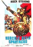 Il gladiatore che sfidò l'impero - French Movie Poster (xs thumbnail)