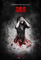 Ses - Turkish Movie Poster (xs thumbnail)