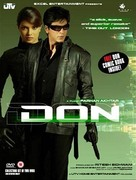 Don - British Movie Cover (xs thumbnail)