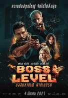 Boss Level - Thai Movie Poster (xs thumbnail)