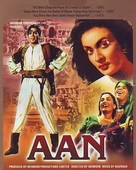Aan - Indian Movie Cover (xs thumbnail)