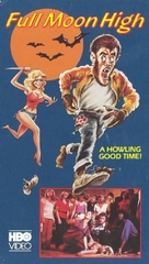 Full Moon High - VHS cover (xs thumbnail)