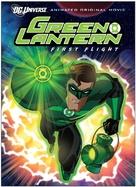 Green Lantern: First Flight - Movie Cover (xs thumbnail)