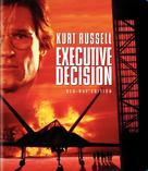 Executive Decision - Blu-Ray cover (xs thumbnail)