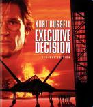 Executive Decision - Blu-Ray cover (xs thumbnail)