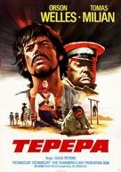 Tepepa - German Movie Poster (xs thumbnail)