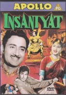 Insaniyat - Indian Movie Cover (xs thumbnail)