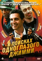 The Search for One-eye Jimmy - Russian DVD movie cover (xs thumbnail)