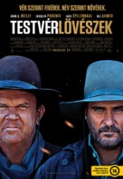 The Sisters Brothers - Hungarian Movie Poster (xs thumbnail)