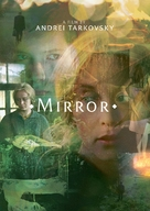 The Mirror - British Video on demand movie cover (xs thumbnail)