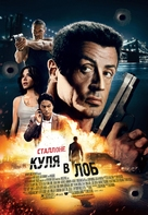 Bullet to the Head - Ukrainian Movie Poster (xs thumbnail)