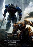 Transformers: The Last Knight - Ukrainian Movie Poster (xs thumbnail)