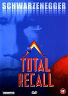 Total Recall - British Movie Cover (xs thumbnail)