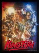 Kung Fury - Swedish Movie Poster (xs thumbnail)