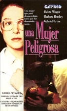 A Dangerous Woman - Argentinian Movie Cover (xs thumbnail)
