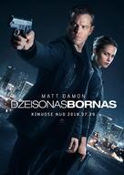 Jason Bourne - Lithuanian Movie Poster (xs thumbnail)