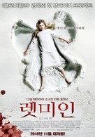 Let Me In - South Korean Movie Poster (xs thumbnail)
