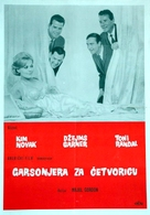 Boys' Night Out - Yugoslav Movie Poster (xs thumbnail)