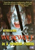 Werewolf in a Women's Prison - DVD cover (xs thumbnail)