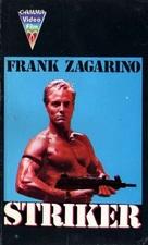 Striker - Spanish VHS cover (xs thumbnail)