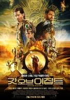 Gods of Egypt - South Korean Movie Poster (xs thumbnail)