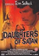 Daughters of Satan - British DVD movie cover (xs thumbnail)