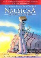 Kaze no tani no Naushika - DVD cover (xs thumbnail)