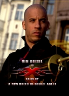 XXX - British Movie Poster (xs thumbnail)