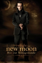 The Twilight Saga: New Moon - German Movie Poster (xs thumbnail)