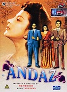 Andaz - British DVD movie cover (xs thumbnail)