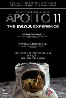 Apollo 11 - Movie Poster (xs thumbnail)