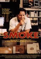 Smoke - German Movie Poster (xs thumbnail)