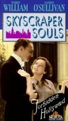 Skyscraper Souls - VHS cover (xs thumbnail)